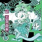 続B面画報(通常盤[2CD])(特典なし)