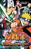 Naruto the Movie Ani-manga 2: Legend of the Stone of Gelel