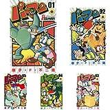 パーマン (てんとう虫コミックス) 全7巻セット