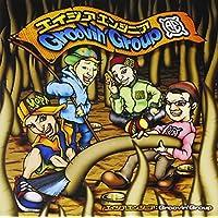 Groovin' Group