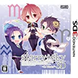Starry☆Sky~in Winter~3D 通常版 - 3DS