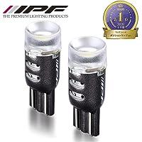 【Amazon.co.jp 限定】M's Basic by IPF ポジションランプ LED バルブ T10 6500K…