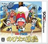 ドラえもん のび太の宝島 [3DS]