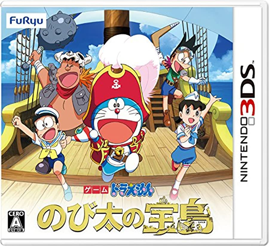 マット気配りのある神のドラえもん のび太の宝島 - 3DS