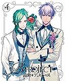 B-PROJECT~鼓動*アンビシャス~ 4(完全生産限定版)[Blu-ray/ブルーレイ]