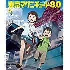 東京マグニチュード8.0 (初回限定生産版) 全5巻セット [マーケットプレイス Blu-rayセット]