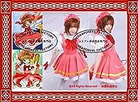 カードキャプターさくら 木之本 桜 風 コスプレ衣装