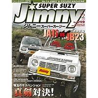 Jimny SUPER SUZY (ジムニースーパースージー) 2008年 12月号 [雑誌]