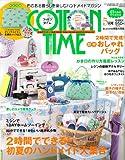 COTTON TIME (コットン タイム) 2013年 05月号 [雑誌] 画像