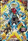 スーパードラゴンボールヒーローズ/第2弾/SH2-60 トランクス:未来 UR アルティメット 星4 シングルカード