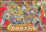 SDガンダム BB戦士 超機動大将軍 ~輝羅鋼極彩~ (153) (BB戦士)