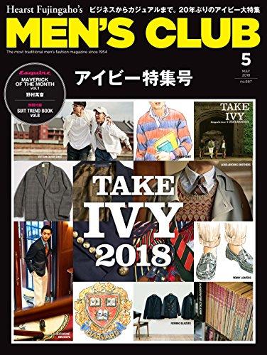 メンズクラブ 2018年 05月号 [雑誌]