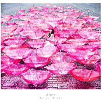 【Amazon.co.jp限定】Ref:rain / 眩いばかり(初回生産限定盤)(DVD付)(「Ref:rain / 眩いばかり」オリジナルステッカー(Aimer絵柄)付)