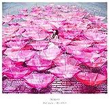 Ref:rain/眩いばかり