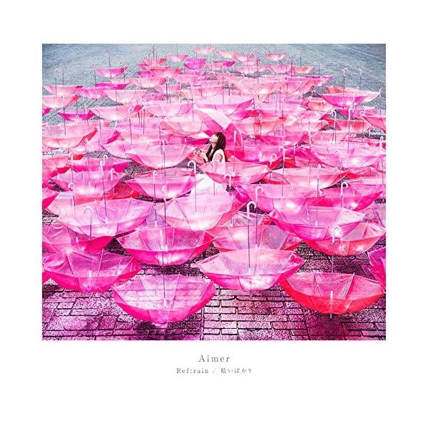 Ref:rain / 眩いばかり(初回生産限定盤...の商品画像