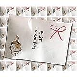 プチギフトキャンディ「ほんのきもち」3粒入 ×30個パック af00017