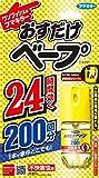 おすだけベープ スプレー 200回分 不快害虫用 25.1ml