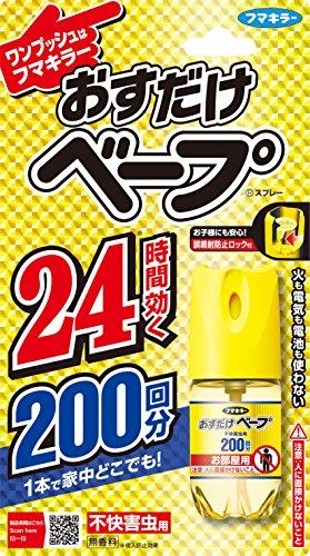 おすだけベープ ワンプッシュ式 200回分スプレー 不快害虫用 無香料 25.1ml