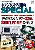 Amazon.co.jp要点マスタ! パワー電源&高輝度LED照明の作り方(TRSP No.134) (トランジスタ技術SPECIAL)