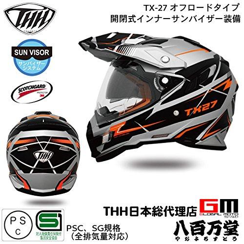 THH Helmet TX-27