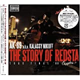 THE STORY OF REDSTA~TOUR FINAL'08~Chapter 2(DVD付)