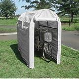 サイクルハウス(シルバーカバー) (2台用) 自転車小屋・物置として大人気♪