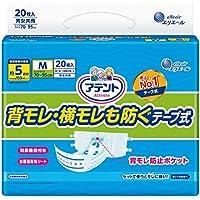 アテント テープ式 M 20枚 消臭効果付き 【寝て過ごす事が多い方】