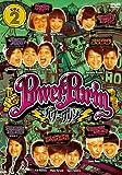パワー☆プリン DVD vol.2[DVD]