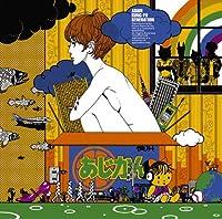 MAIGOINU TO AME NO BEAT by ASIAN KUNG-FU GENERATION (2010-05-26)