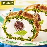 くるくるワッフル もっちり宇治抹茶大福 ( ロールケーキ )
