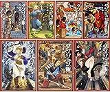 ダンジョン飯 コミック1-7巻セット (ハルタコミックス)