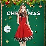 S&C Live クリスマス仮装 レディース 赤×ヒョウ柄ワンピース2点セット フード付きミニケープ チュールフリル 背中にゴム内臓 サイズフィットアップ サンタ コスプレ 激安 サンタコス クリスマス コスチューム 大きいサイズ セクシー サンタクロース パーティ 衣装 サンタコスプレ サンタコスチューム かわいい セクシー おしゃれ サンタワンピースドレス 赤 レッド クリスマスコスプレ衣装 レディース ワンピースドレス ペアトップ ロング丈 ホビー コスプレ・変装・仮装 コスチューム クリスマス デザイン豊富 タイプ多種類 お友達とお揃い レッド X'MAS SANTA COS#171190 (デザインⅡ, フリーサイズ)