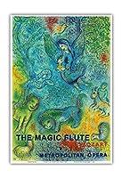 魔笛 - モーツァルト - METオペラハウス - ビンテージな広告ポスター によって作成された マルク・シャガール c.1966 - アートポスター - 33cm x 48cm