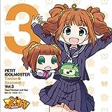 PETIT IDOLM@STER Twelve Seasons! Vol.3