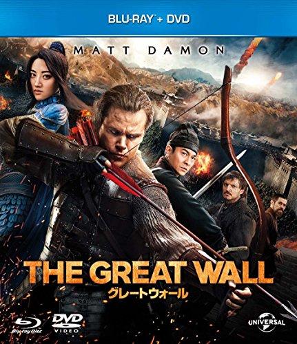 グレートウォール ブルーレイ+DVDセット [Blu-ray]