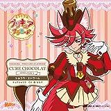 キラキラ☆プリキュアアラモード sweet etude 5 キュアショコラ ショコラ・エトワール