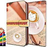 AQUOS SERIE SHL25 ケース 手帳型 ブレイクタイム SHL25 手帳 コーヒー AQUOS カバー SERIE カバー SHL25 カバー ラテアート キャット 猫 アクオス 手帳型ケース アクオスセリエ 手帳型ケース セリエ 手帳型ケース SHL 手帳型ケース 25 手帳型ケース ittnラテアートキャット猫t0003