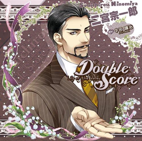 [CD] Double Score ~Lily of the Valley~: 二宮 宗一郎(スズラン) (おまけボイス付初回生産版) / ドラマ