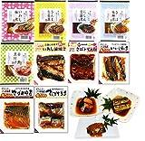 骨までふっくら炊きの煮魚10種10Pセット 【年始のご挨拶に・ご贈答に!】