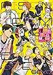 理想のチームを結成せよ!! (F-Book Selection)