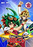遊☆戯☆王ARC-V TURN-8[DVD]