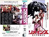 リメインズ [VHS]