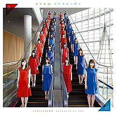 乃木坂46「きっかけ」のCDジャケット