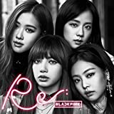 AS IF IT'S YOUR LAST♪BLACKPINKのジャケット