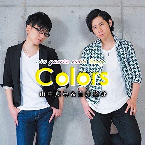 [08/04]iris quartz radio Songs「Colors」