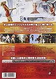 チャーリーズ・エンジェル フルスロットル [DVD]