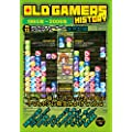 OLD GAMERS HISTORY Vol.13 アドベンチャーゲーム パズルゲーム爛熟期編