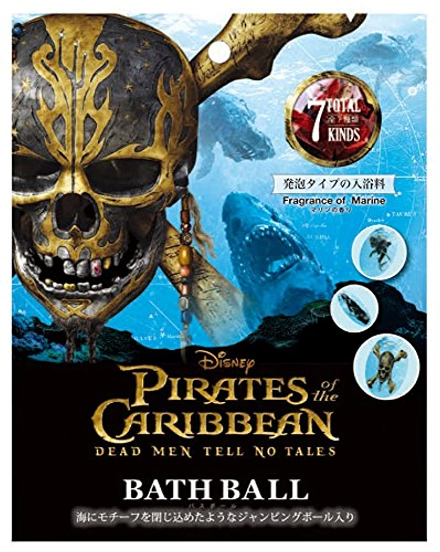 排泄する地域直径ディズニー 入浴剤 パイレーツオブカリビアン 最後の海賊 バスボール おまけ付き マリンの香り DIP-89-01