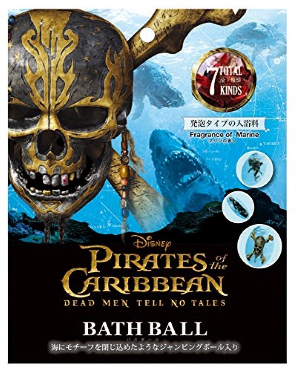でも犯人発掘ディズニー 入浴剤 パイレーツオブカリビアン 最後の海賊 バスボール おまけ付き マリンの香り DIP-89-01