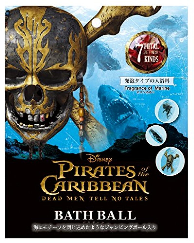 ジョージバーナード資源報告書ディズニー 入浴剤 パイレーツオブカリビアン 最後の海賊 バスボール おまけ付き マリンの香り DIP-89-01